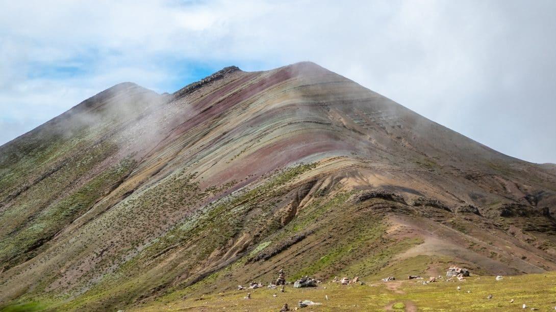 'Alternative' Rainbow Mountain